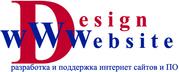 Разработка веб-сайтов и ПО