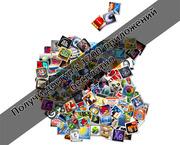 Приложения для iOS (iPhone,  iPad) платные - бесплатно