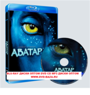 BLURAY ДИСКИ ОПТОМ DVD MP3 CD ДИСКИ ОПТОМ !  www.dvd-baza.ru
